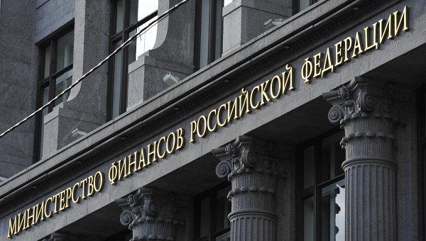 Инфляция в 2016г. составит неменее 5,5% — министр финансов