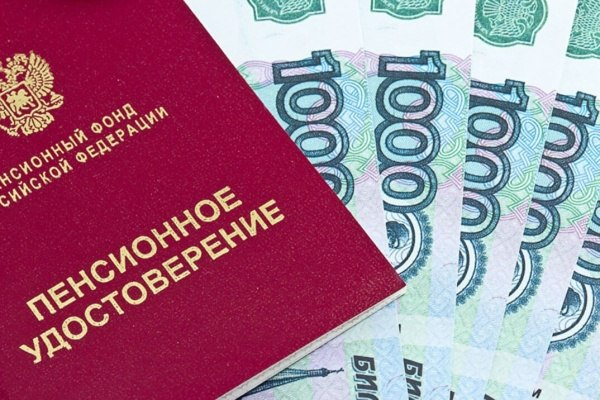 Минтруда сообщило оначале выплат 5-ти тыс. руб. пенсионерам