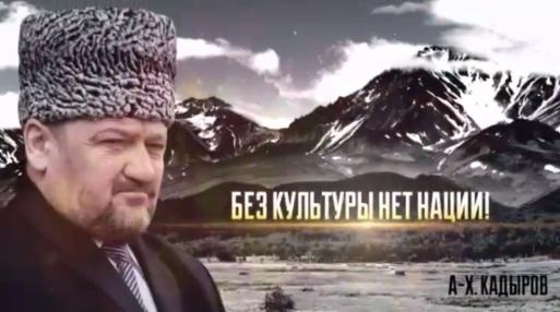 Кадыров призвал защитить молодежь от воздействия «групп смерти»