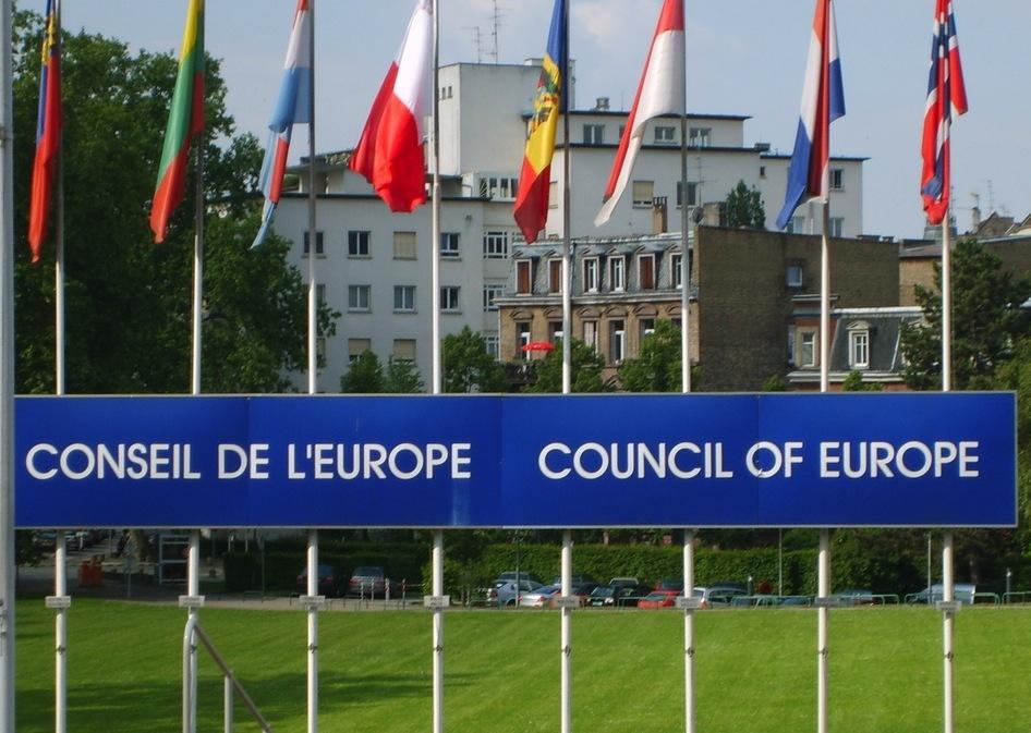 ВСтрасбурге пройдут Дни Карачаево-Черкесии