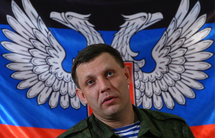 Глава ДНР заявил о создании государства Малороссия