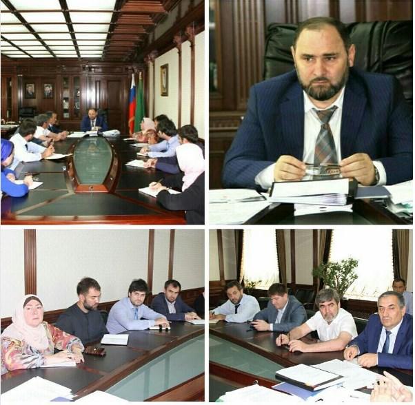 В Минфине Чечни обсудили исполнение республиканского бюджета