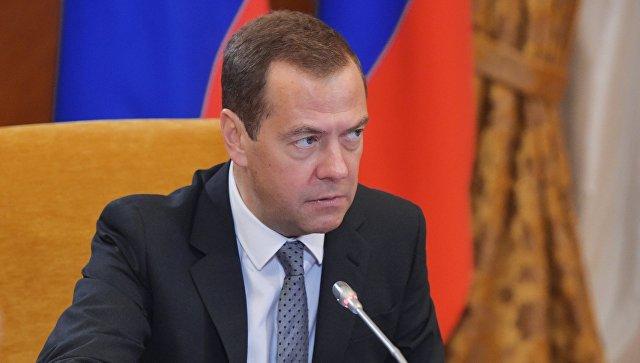 Д. Медведев подписал распоряжение осоздании правительственной комиссии поцифровой экономике
