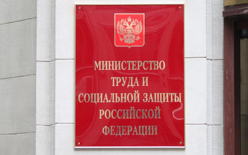 ВМинистерстве труда разработали указ о беспрерывном образовании чиновников