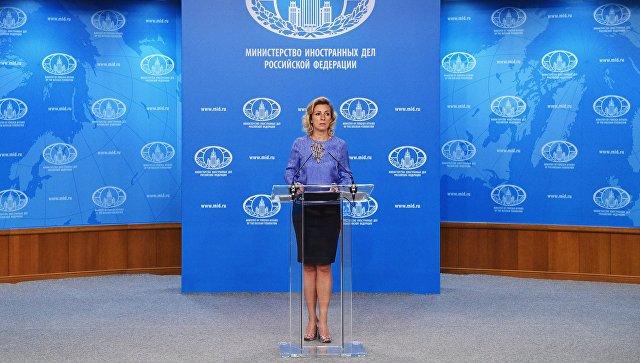 Мария Захарова проинформировала овизите Лаврова вОАЭ, Кувейт иКатар