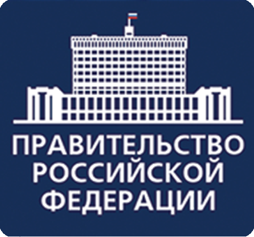 Д. Медведев дополнил правила хранения бюджетных денежных средств вбанках