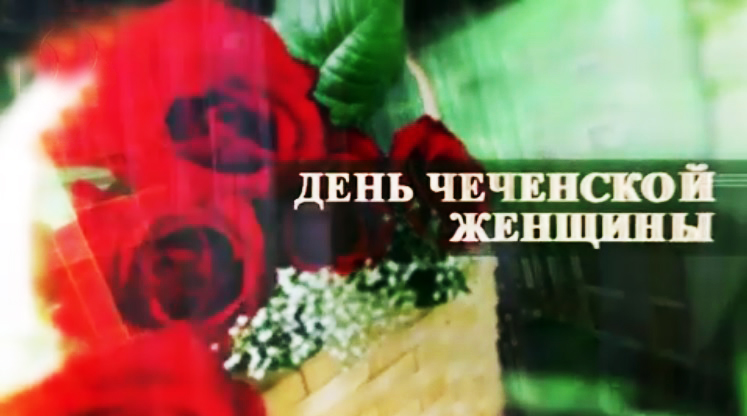 Мать пропавшего чеченского певца попросила Рамзана Кадырова отыскать еесына
