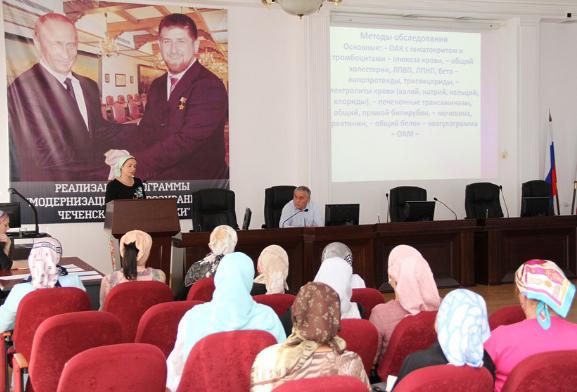 В Минздраве Чечни прошло заседание общества неврологов