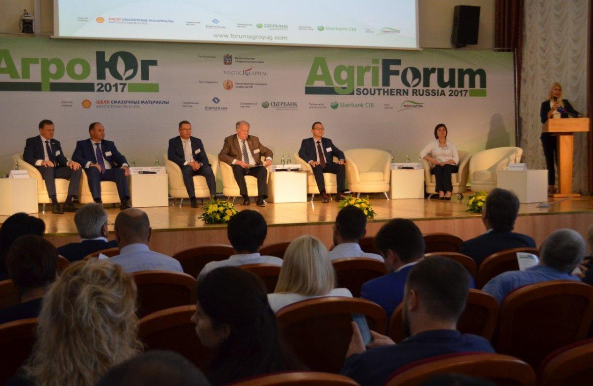 На пленуме «АгроЮг-2017» обсудили достижения ставропольского АПК