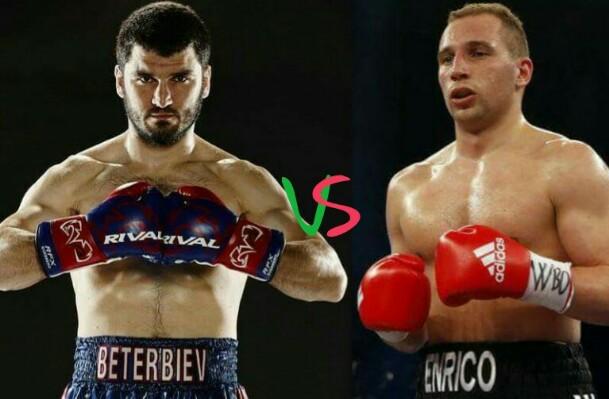 Артур Бетербиев стал чемпионом IBF
