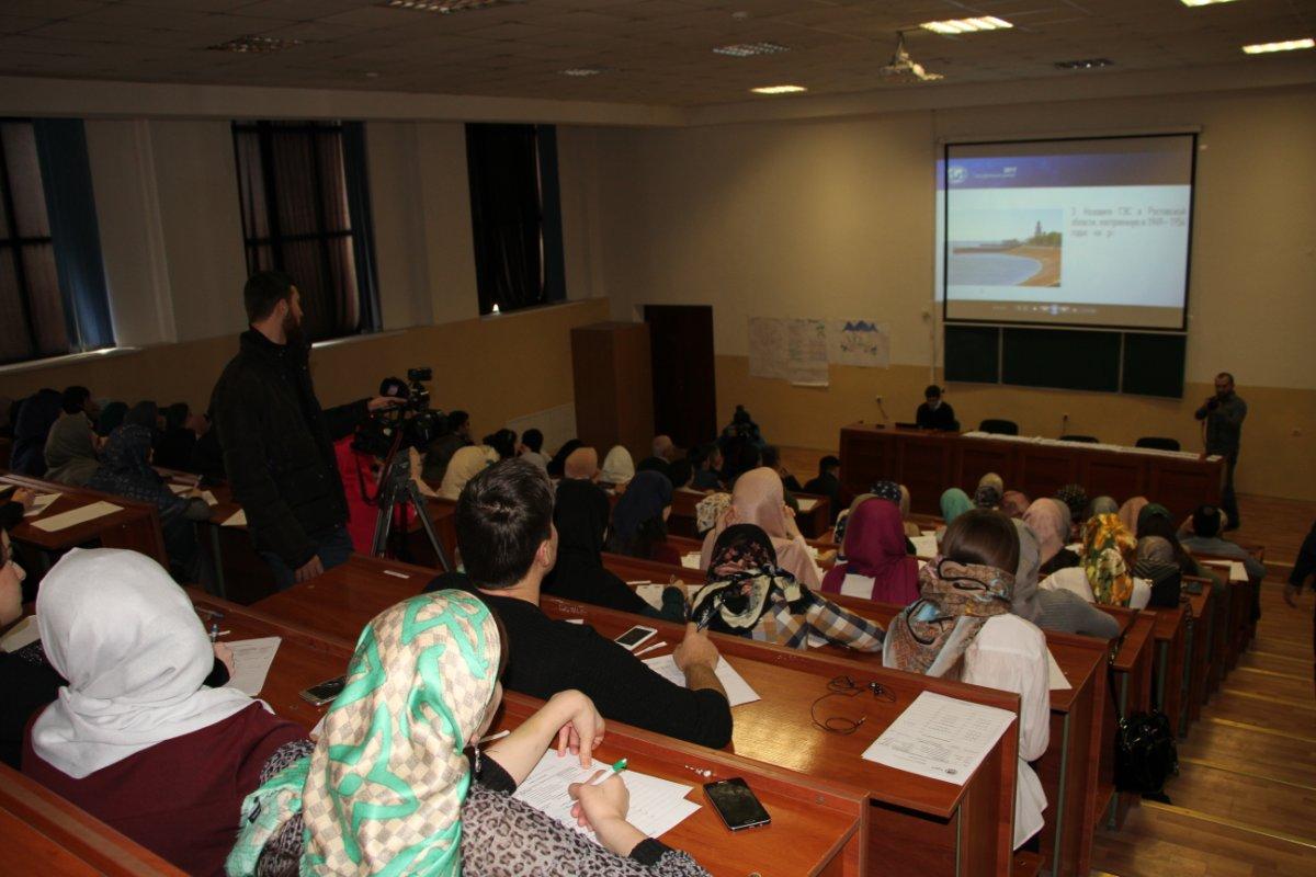 ВДонецке проведут Международный географический диктант