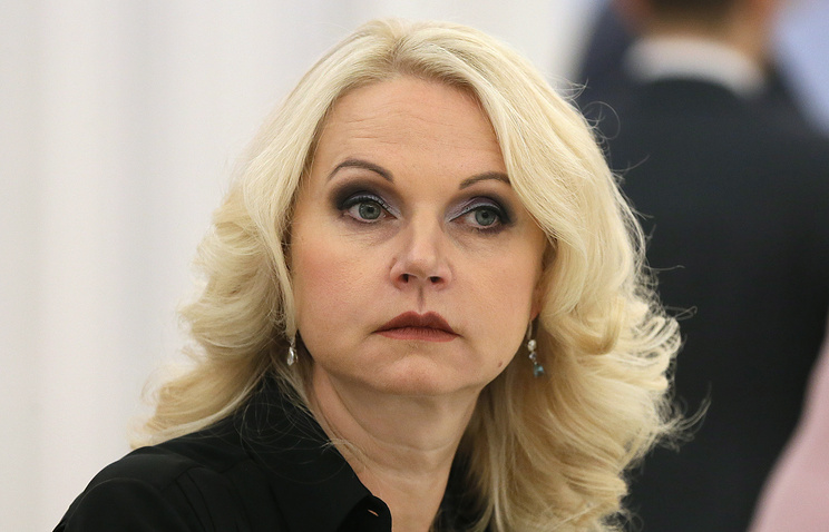 Силуанов: сокращение дефицита бюджетаРФ ослабит санкции США