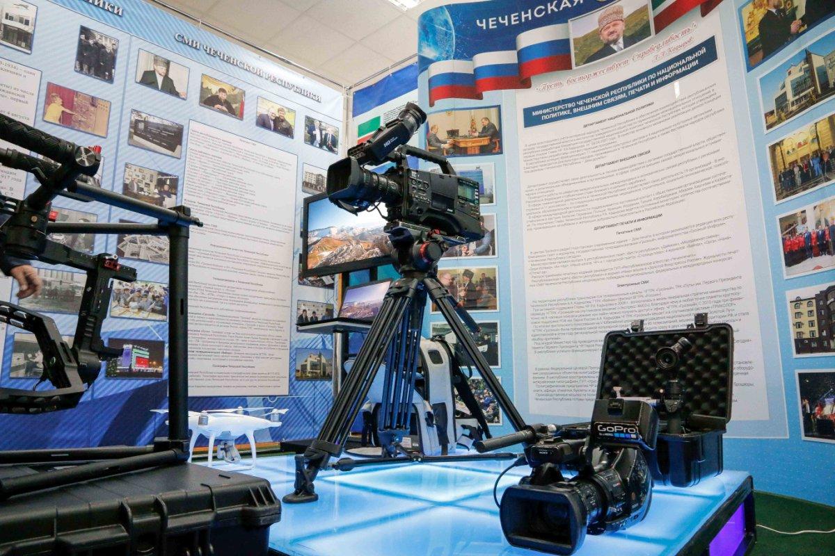 Информационную политику наСеверном Кавказе обсудили участники форума СМИ