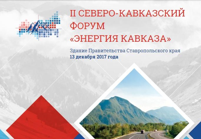 Максим Ткаченко: К 2022 ожидается 2-кратный рост количества ГЧП-проектов