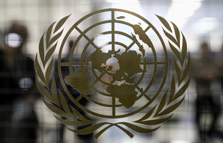 Впредставительстве международной организации ООН дали прогноз поросту экономики Российской Федерации