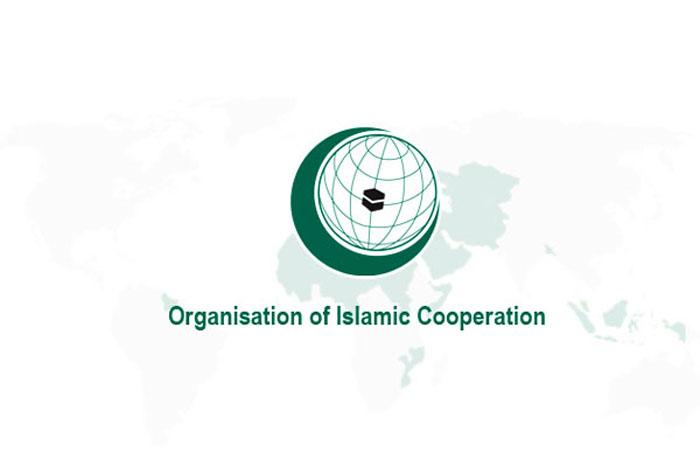 Члены ОИС признали Восточный Иерусалим столицей Палестины