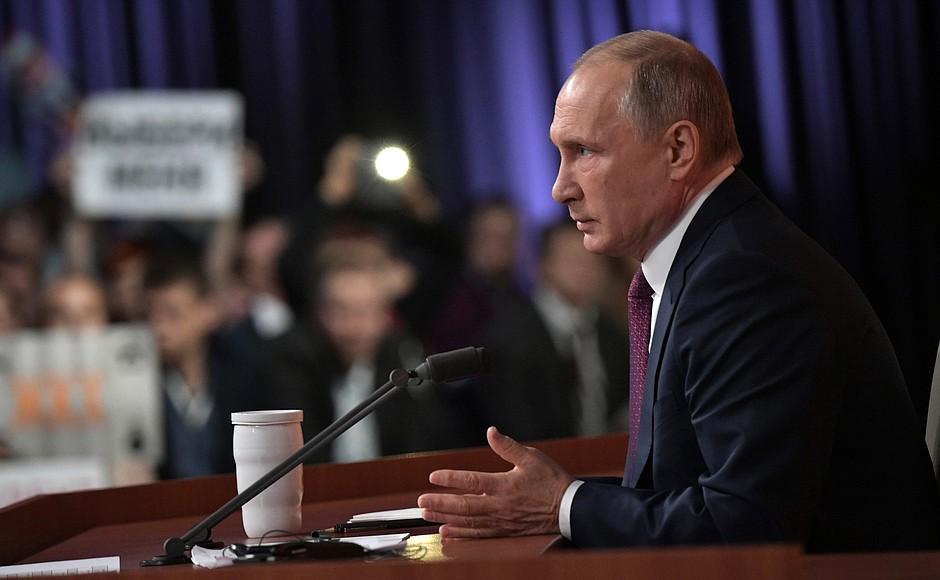 Путин назвал трагедией события на юго-востоке Украины