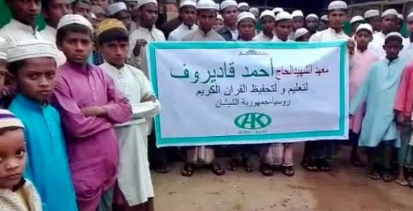 ВБангладеш для беженцев изМьянмы открыли школу имени Ахмата Кадырова