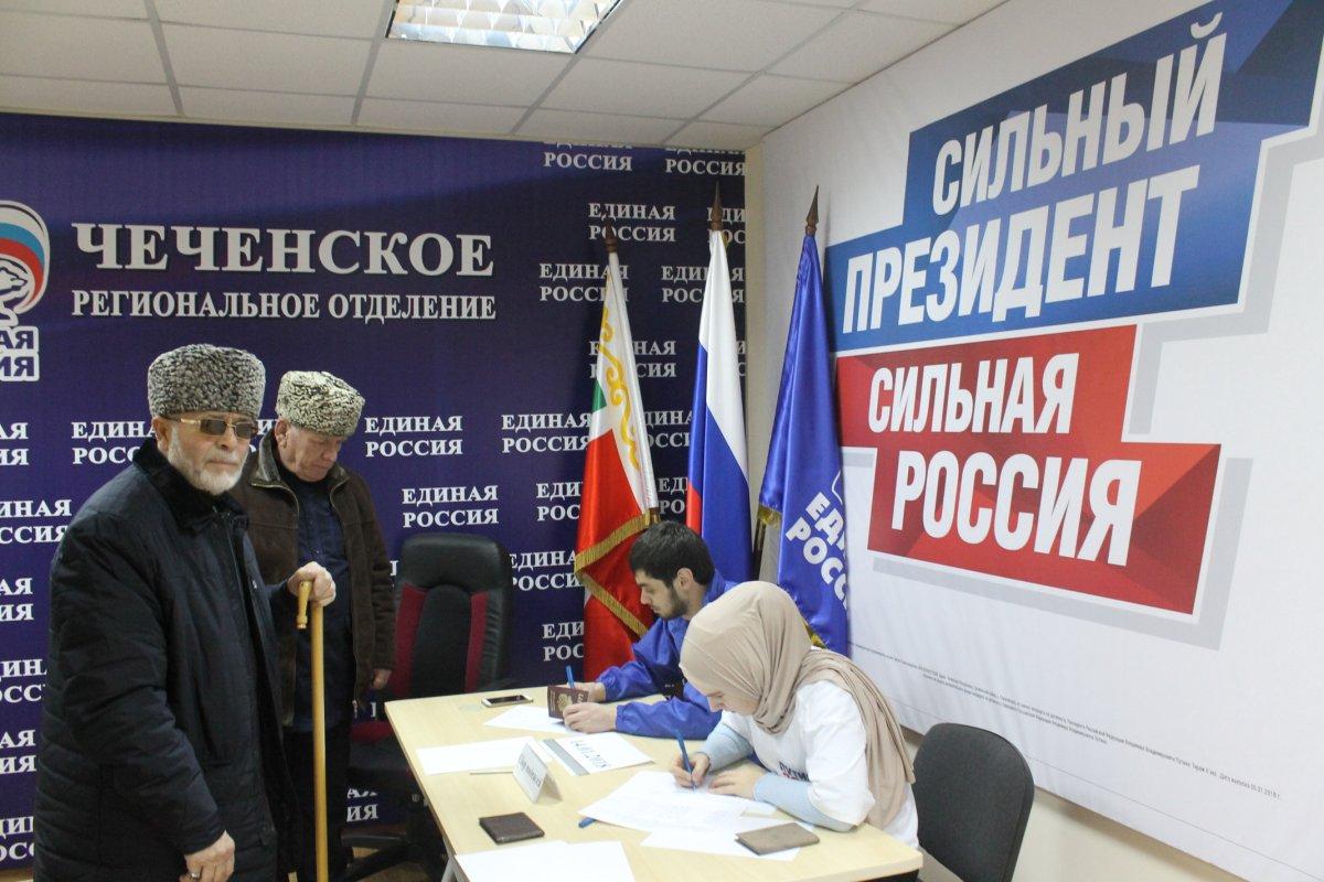 В публичных приемных единороссов пройдет сбор подписей за В.Путина