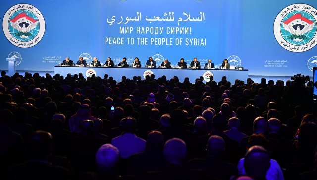 ВСочи на съезде нацдиалога Сирии приняли три документа