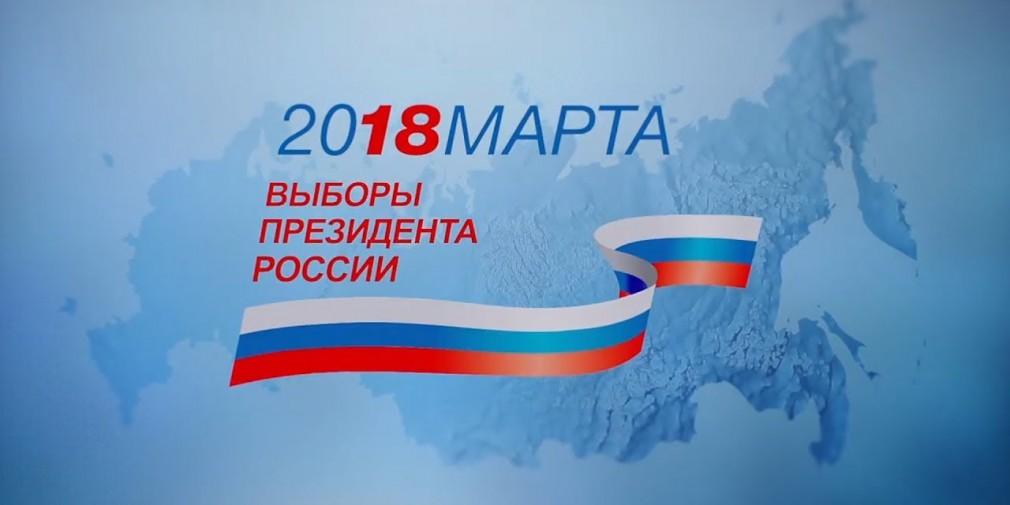 ЦИК: После обработки 97% избирательных бюллетеней Путин лидирует с76,60% голосов