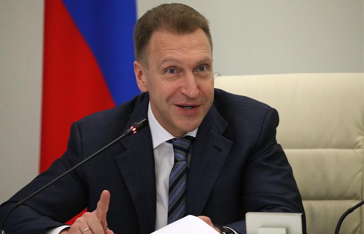 Российская Федерация может «закрутить спираль» финансового роста— Шувалов