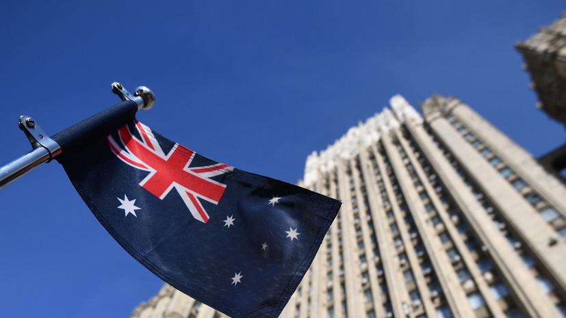 Российская Федерация ввела ответные меры вотношении дипломатов нескольких стран