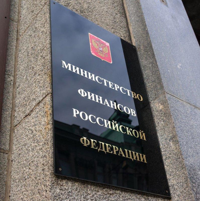 Бюджет Российской Федерации заянварь— март выполнен спрофицитом в1,5% ВВП