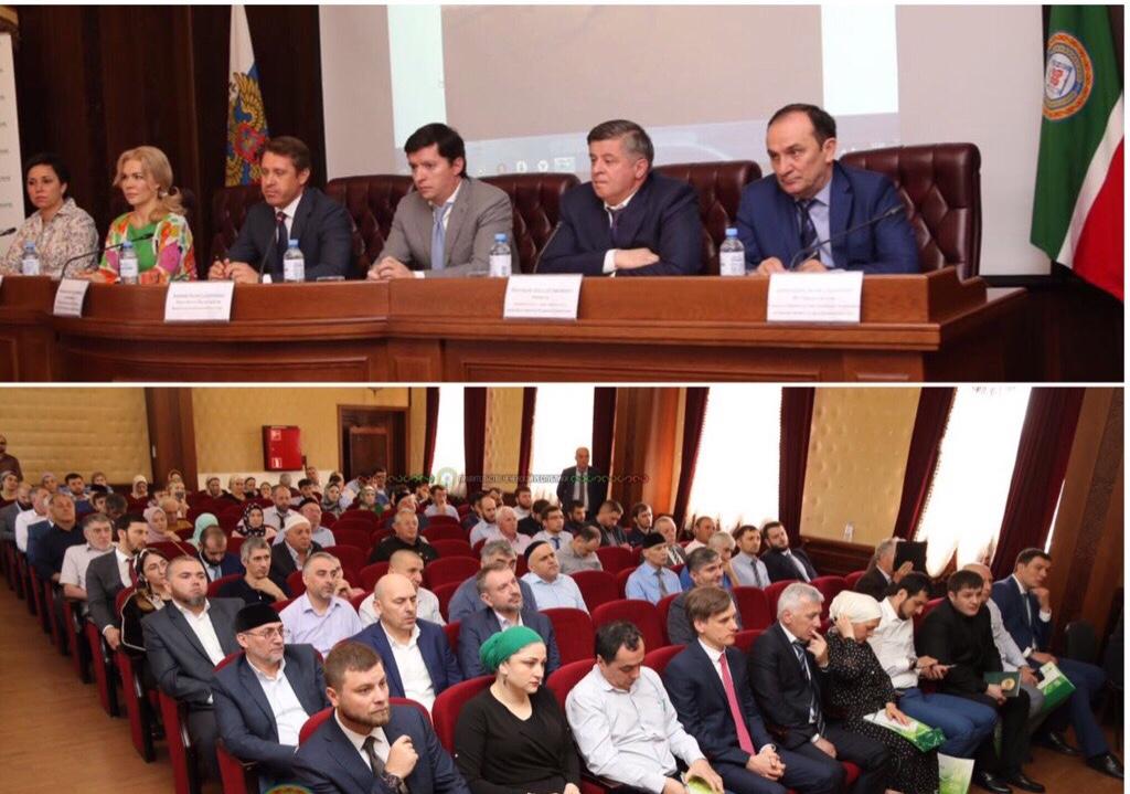 В Чечне обсудили вопросы развития предпринимательства на территории ЧР