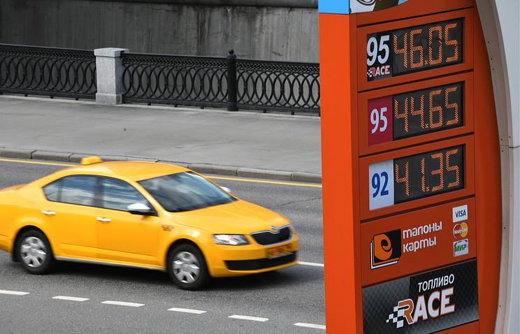 Правительство поручило Минфину проработать вопрос о снижении акцизов на топливо