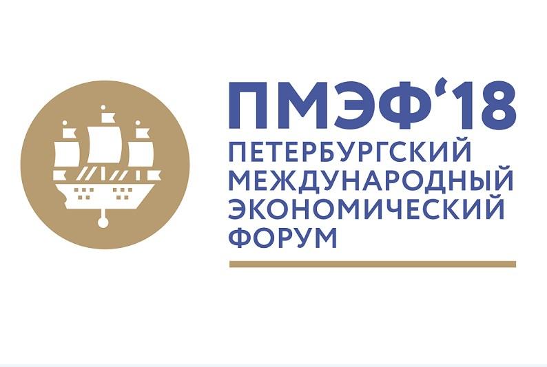 АО «КСК» примет участие в Петербургском международном экономическом форуме