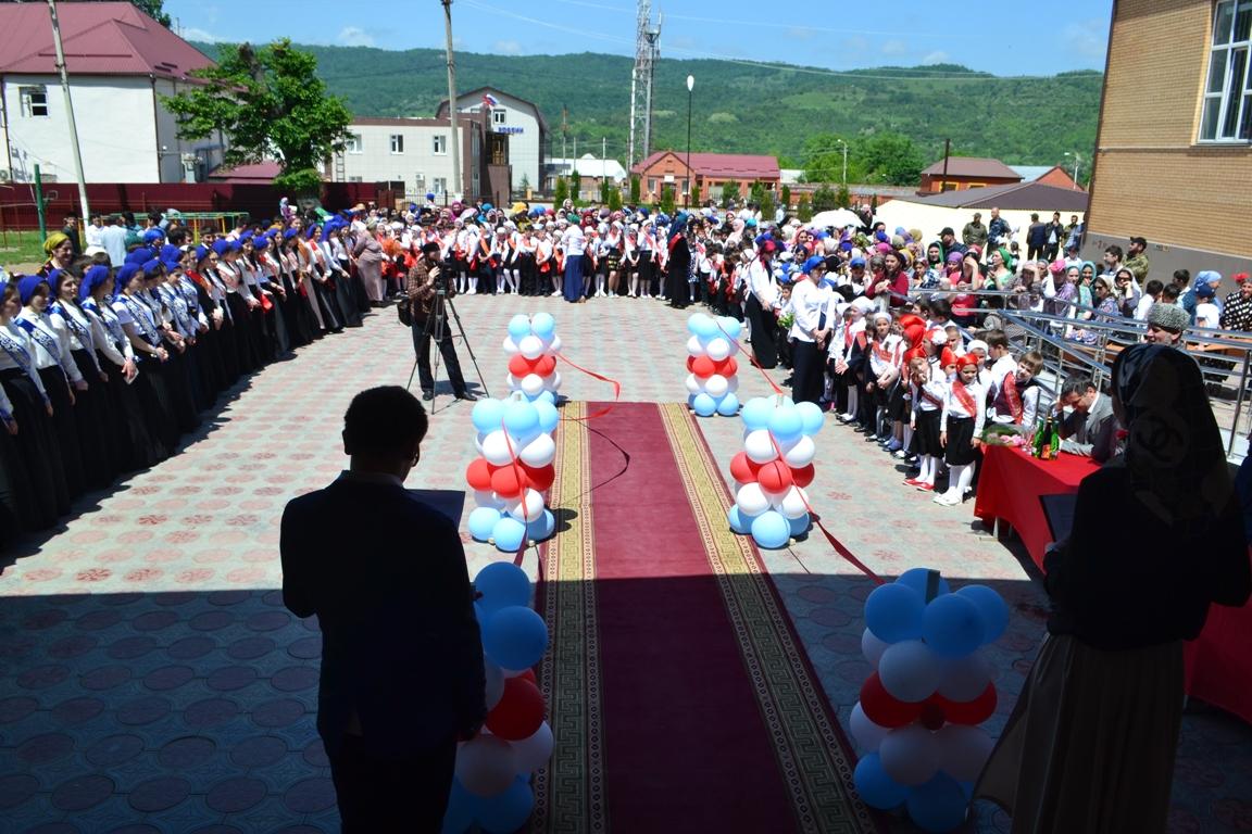 В школах Шатойского района прозвенел «Последний звонок»