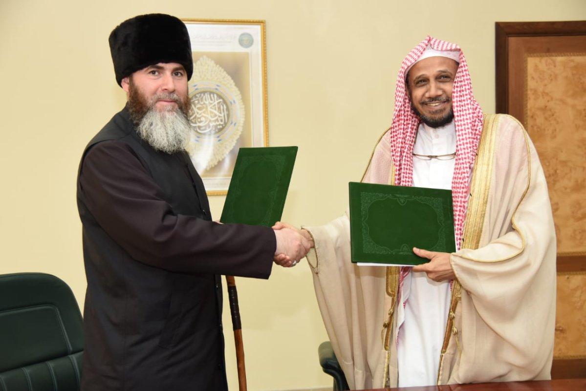 В Саудовской Аравии состоялось подписание соглашения о сотрудничестве между ДУМ ЧР и Всемирной организацией по делам Священного Корана и Сунны