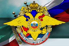 Сумма нанесенного обвиняемым ущерба составила около 500 тысяч рублей