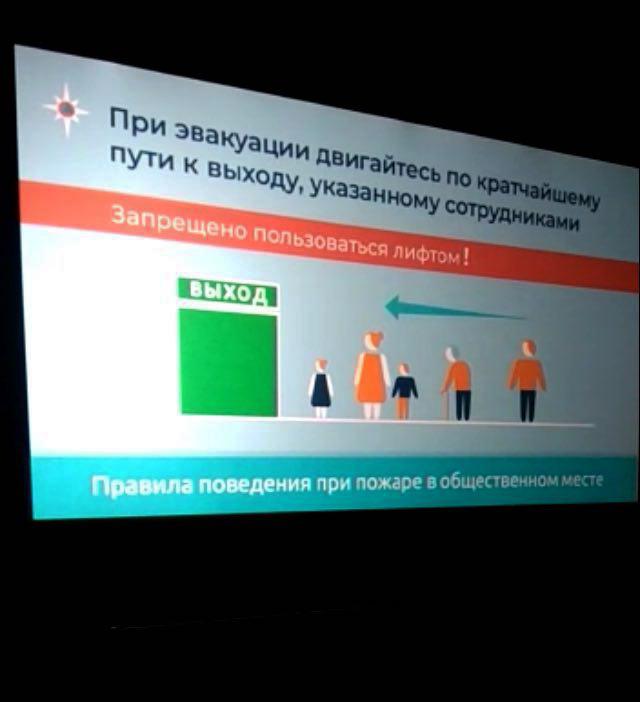 В кинотеатрах Грозного проведены пожарно-тактические учения и противопожарные инструктажи
