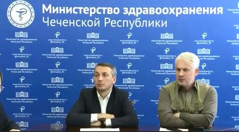В Минздраве Чечни прошла встреча министра с онкобольными
