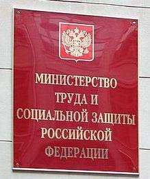 Минтруд России предложил расширить функции службы занятости для трудоустройства пожилых