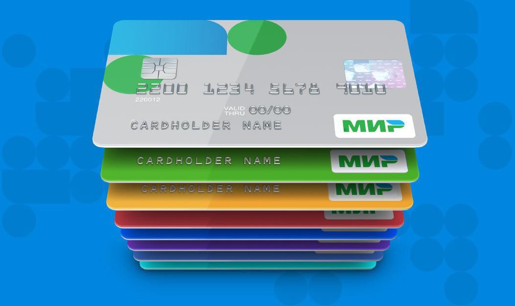 На Юге и Северном Кавказе выдано более 30 млн. платежных карт
