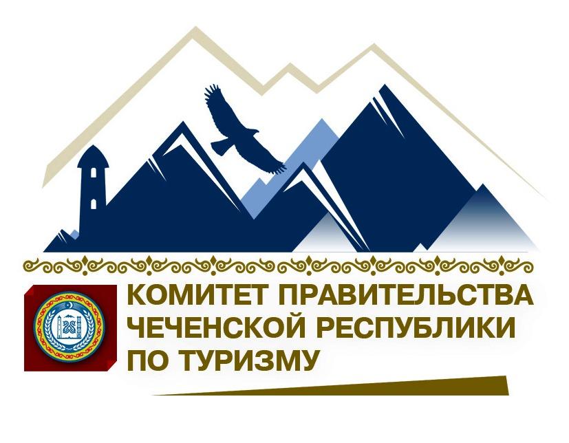 Чеченскую Республику посетят туроператоры из ОАЭ