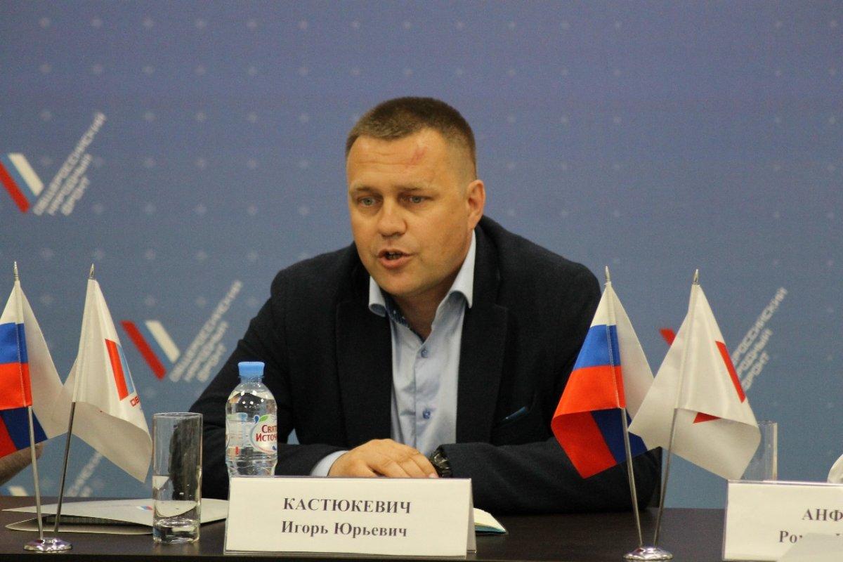 В Грозном состоится встреча главы Департамента молодёжных проектов ОНФ с участниками команды «Молодёжки ОНФ»