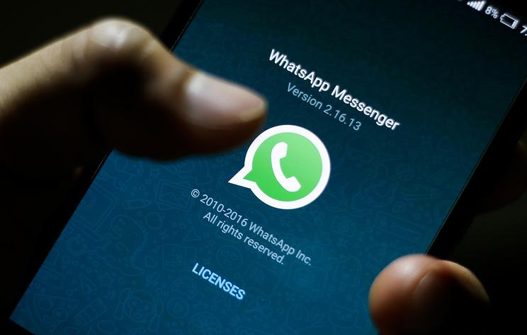 Пользователи WhatsApp смогут создавать каналы