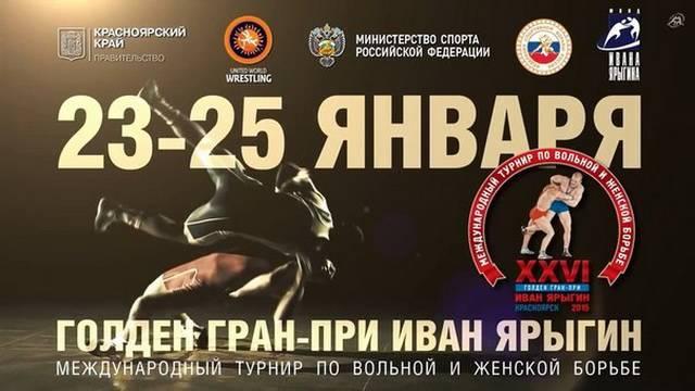 Николай Охлопков завоевал серебряную медаль турнира Ярыгина