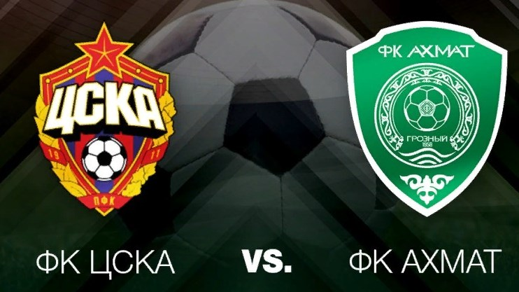 ЦСКА - Ахмат 18 мая смотреть онлайн