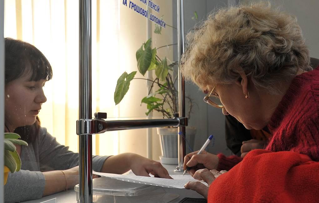 ЧЕЧНЯ. В России вступили в силу новые правила доплаты к пенсиям