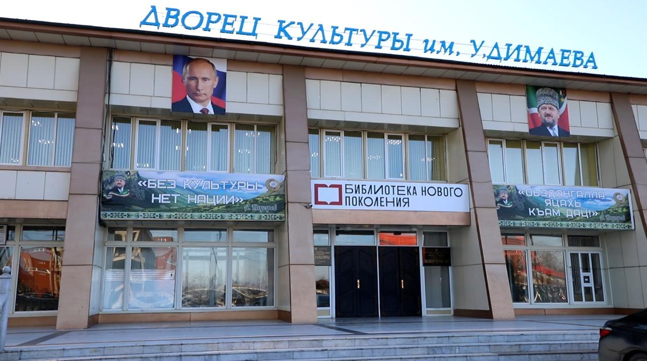 Модельное агенство урус мартан оксана иванченко
