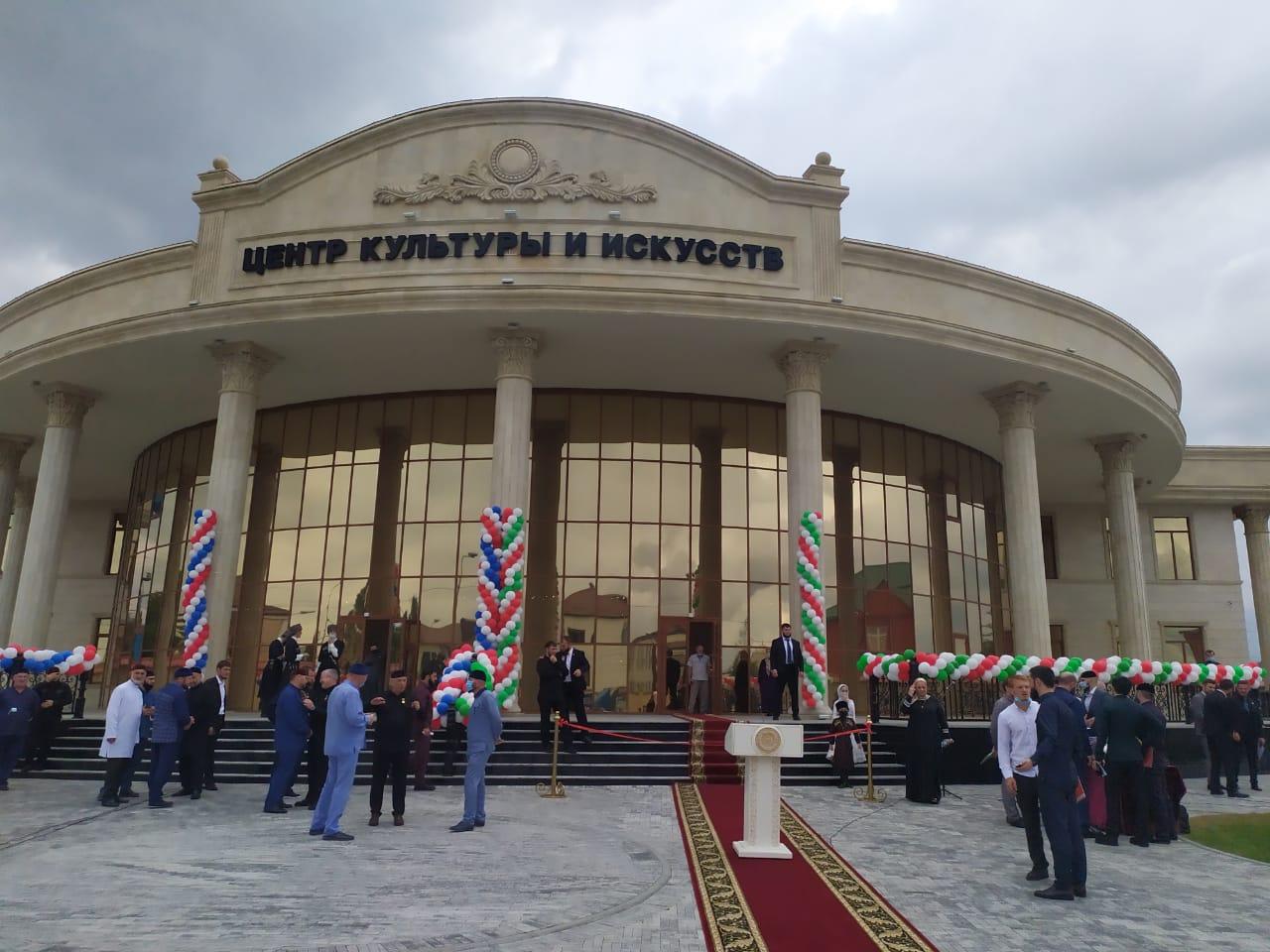 ЧЕЧНЯ. Новый центр культуры иискусства открыли вКурчалой
